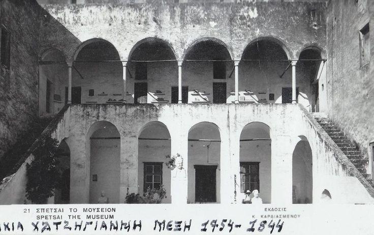 http://www.ebay.com/itm/GREECE-SPETSES-THE-MUSEUM-21-/181981297347 — at Σπετσες / Spetses.