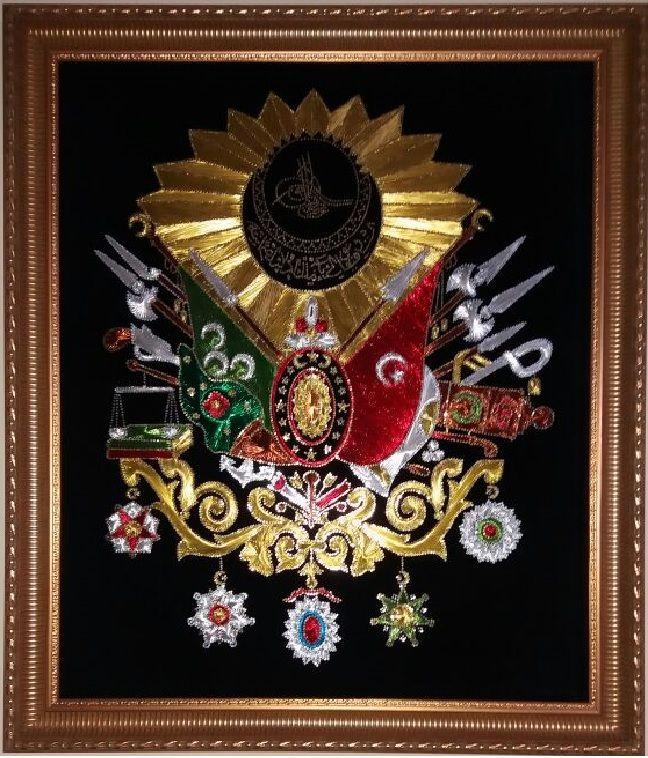 Osmanlı Arması Nişanı Serdi Filografi Ottoman
