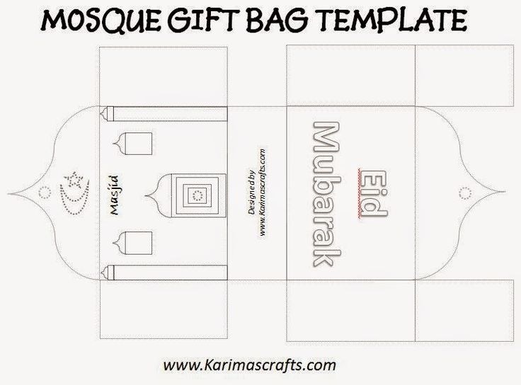 Karima's Crafts: Mosque Gift Bag Template - 30 Days of Ramadan Crafts