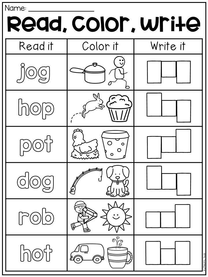 Short O Worksheets - CVC Words Cvc Words, Cvc Words Worksheets, Cvc Words  Kindergarten