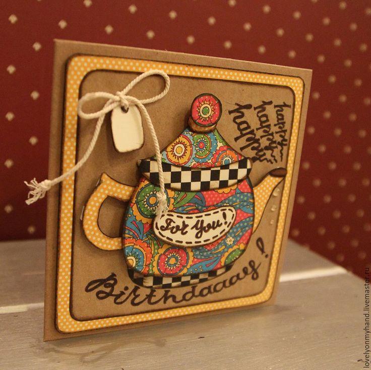 Купить Открытка Богемский Чайник - разноцветный, день рождения, открытка на день рождения