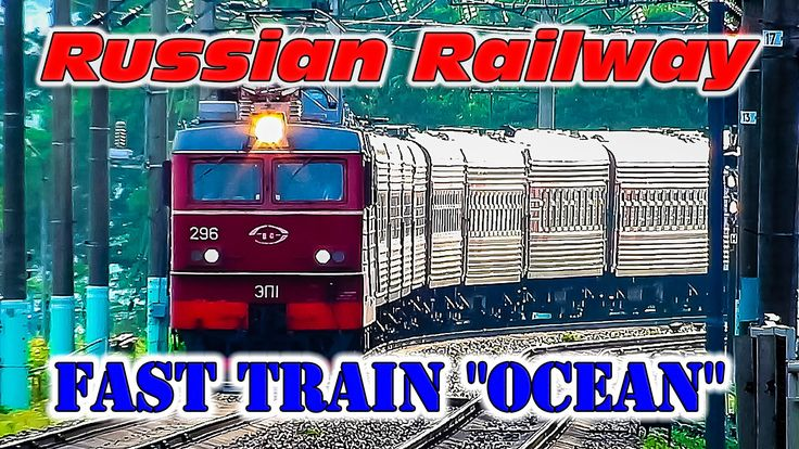 "Full HD | Fast Train ""Ocean"" to rush in Vladivostok"