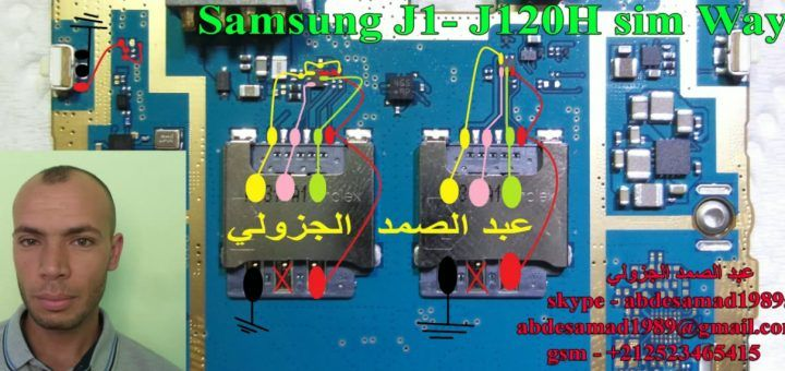 Samsung Galaxy J1 (2016) J120 Charging Solution Jumper Problem Ways