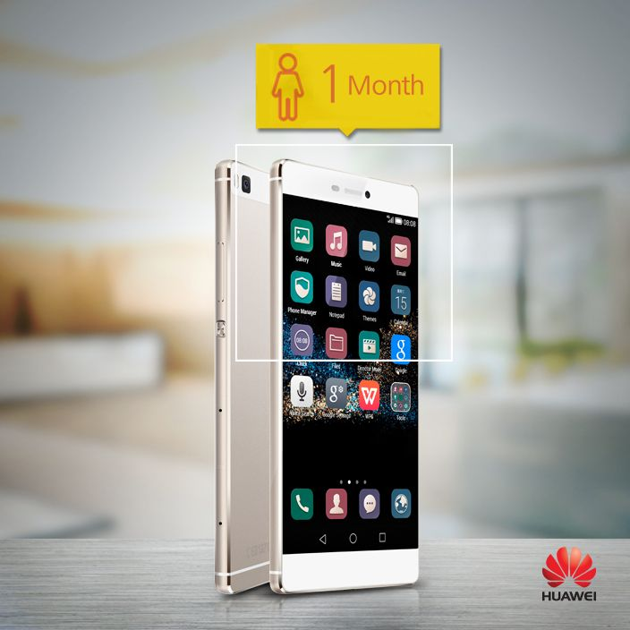 #Huaweians Have you tried the ‪#‎HowOldRobot‬ yet? http://how-old.net/  Seems about right for us, ‪#‎HuaweiP8‬ has been launched for almost 1 month! ‪#‎HowOld‬ #HuaweiPakistan