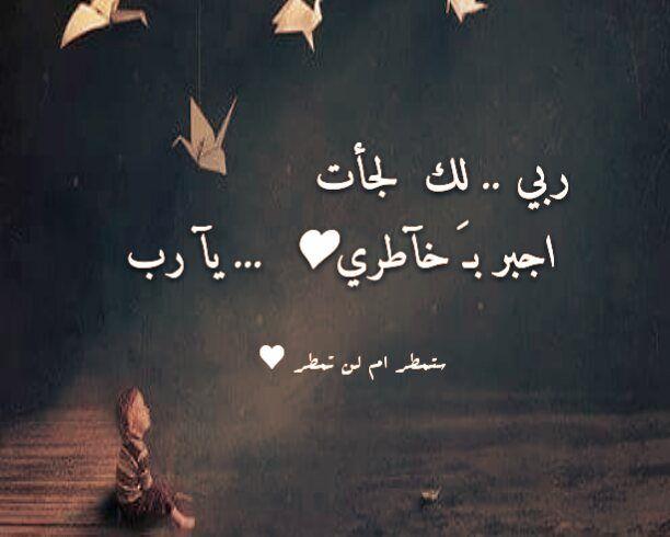 صور حزينه Yahoo Image Search Results Islamic Love Quotes Arabic Quotes Holy Quran