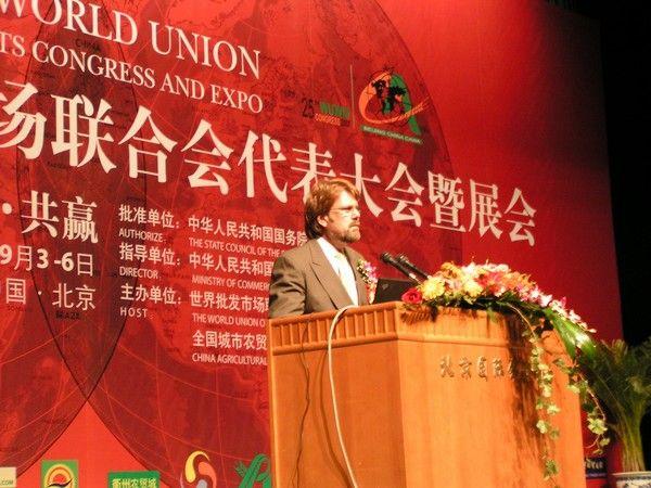 WUWM 25th Congress Beijing, China 3 - 6 September 2007