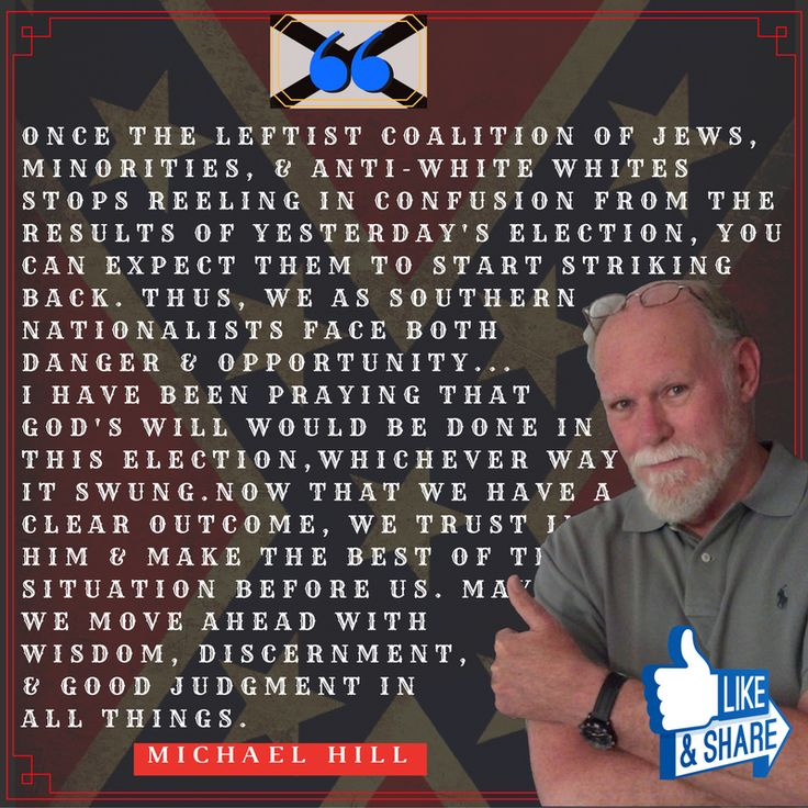 Quote graphic for Dr. Michael Hill, president of the League of the South.