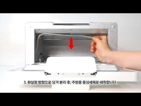 | BALMUDA The Toaster | 사용법
