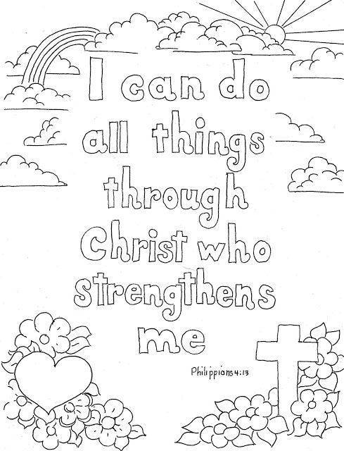this coloring page is a popular bible verse with fun illustrations and the words of the verse that may be printed and used by parents and t