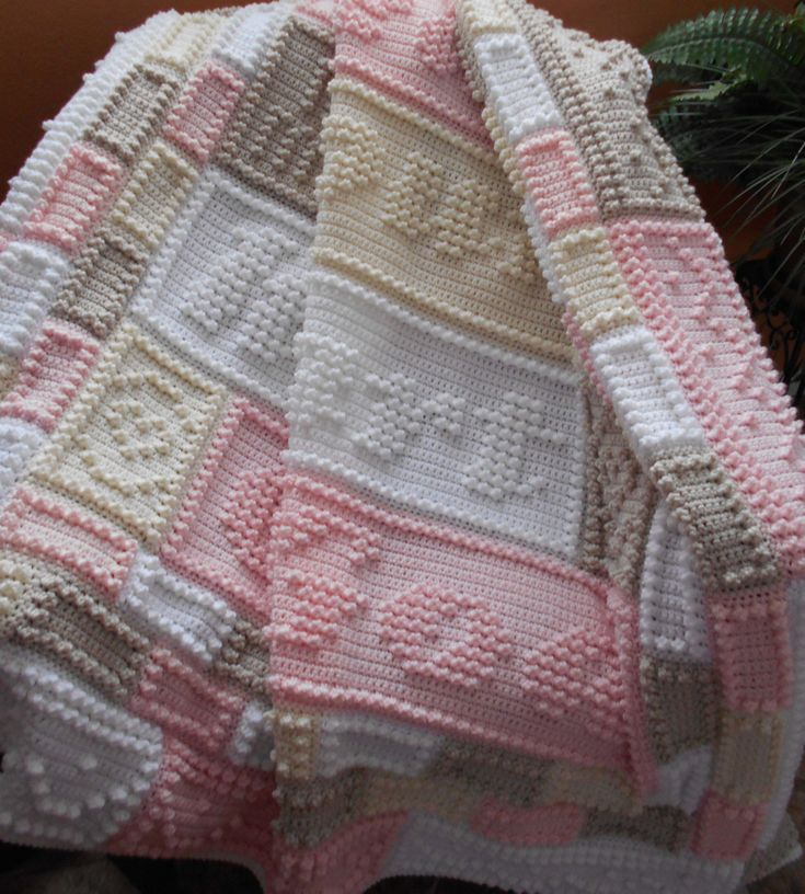 7 Best Images About Bible Blankets On Pinterest