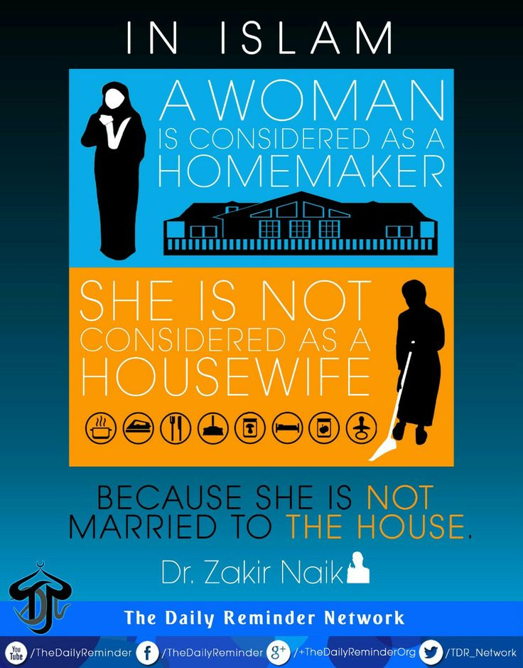In #Islam a woman is considered a #homemaker not a housewife. Because she is not married to the house.