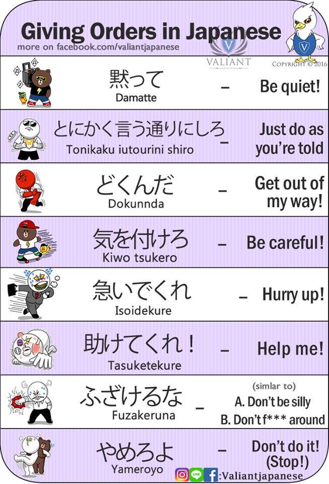 Hinweise/ Tips auf Japanisch. – #auf #Hinweise #Ja…