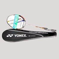 Rackets,Yonex,Yonex Nanospeed 6600 Badminton Racket available online from Sports365.in #onlineshopping #sports #accessories #rackets #racquets #badminton