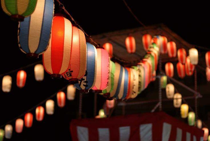 祭り (Matsuri)