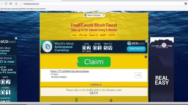 Заработок на FreeBTCworld