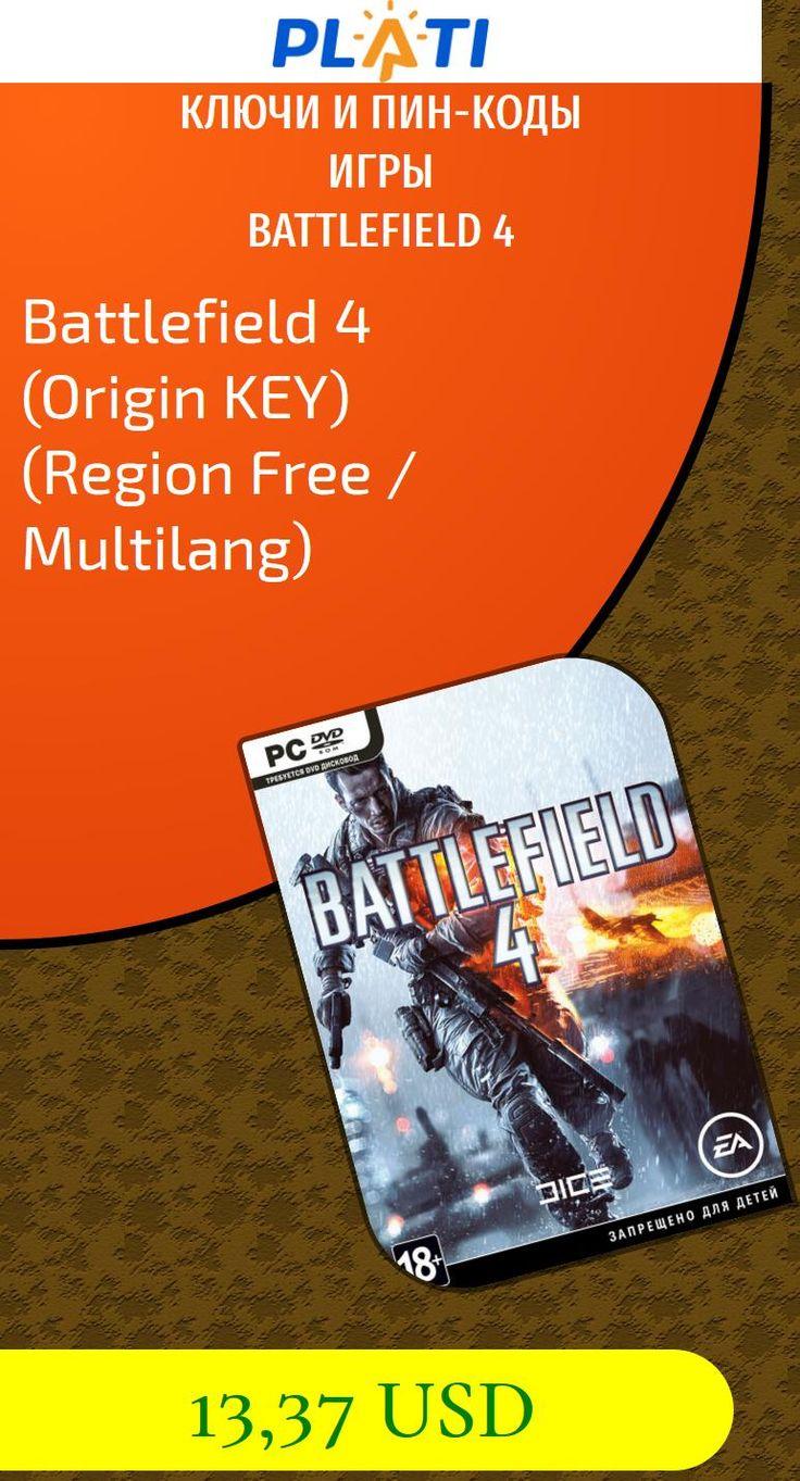 Battlefield 4 (Origin KEY) (Region Free / Multilang) Ключи и пин-коды Игры Battlefield 4