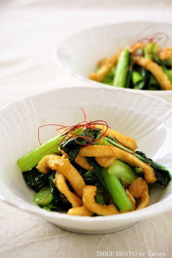 味が付きにくい小松菜に十分味が付いた油揚げを一緒にすることで風味豊かな仕上がりに。小松菜と油揚げを一緒に食べてくださいね。冷めてもおいしいのでお弁当にも最適!