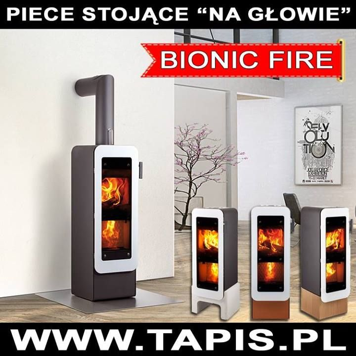 BIONIC FIRE. The name itself suggests how colorful and futuristic it is. Style and design can be expected. http://www.info.tapis.pl/bionic-fire-piece-attika.html