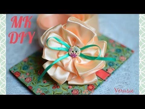 Резинка для волос с цветком канзаши из атласной ленты/ Scrunchy of satin ribbon - YouTube