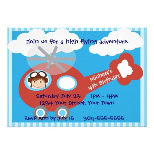 Kids Helicopter Birthday Party Custom Announcements