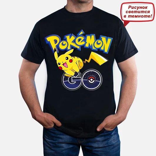 250 грн. Размеры: S, L ,M, L, XL, 2XL.  Черная мужская футболка с логотипом игры Pokemon go. Мужские футболки. Футболки с принтом. Рисунок светится в темноте.