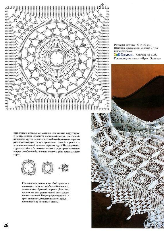 Мода и модель, №4, 2012г. Обсуждение на LiveInternet - Российский Сервис Онлайн-Дневников