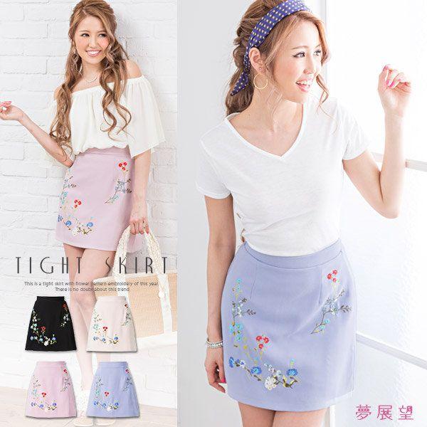 ◎送料込み◎ just the sway you are floral mini dress