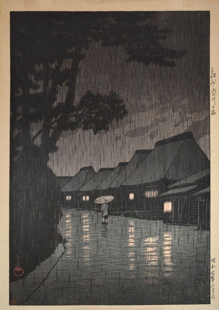 Hasui Kawase : quiet elegance présente 50 estampes ukiyo-e (impression après gravure sur bois, de la période Edo). Cette collection a été rassemblée par l'armée américaine entre la fin de la seconde guerre mondiale et la fin de la guerre de corée. L'artiste excelle à rendre les atmosphères. Il reproduit les aléas de la météo …