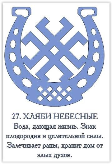 http://s3.uploads.ru/t/jznrm.jpg