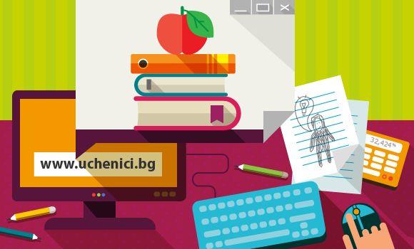 Програма на superhosting за учебни цели. Предоставя се безплатен хостинг и поддомейн на програмата.
