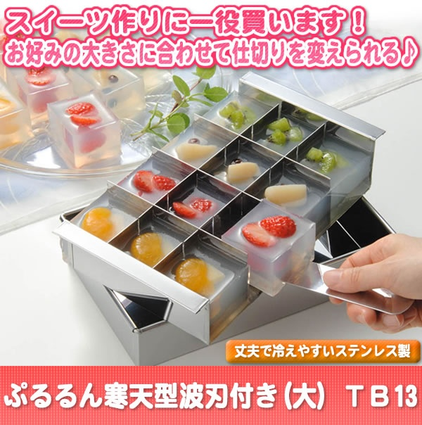 for that perfect wagashi