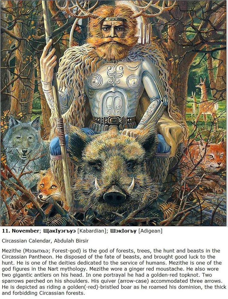 Tha, Mezitha, Forest God of Circassian mythology/Abdulah Birsir