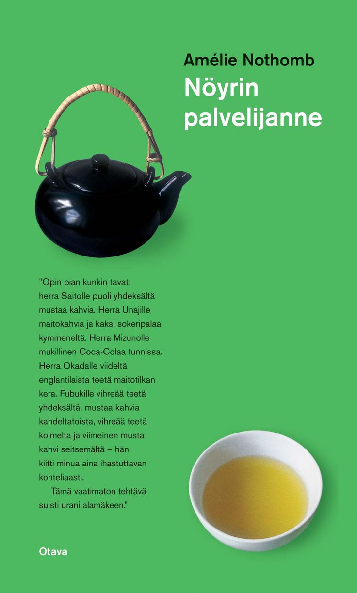 Title: Nöyrin palvelijanne | Author: Amélie Nothomb | Designer: Maija Vallinoja