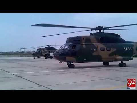 Rescue operations by Pakistan Army for Bahawalpur oil tanker 25-06-2017 - 92NewsHDPlus - https://www.pakistantalkshow.com/rescue-operations-by-pakistan-army-for-bahawalpur-oil-tanker-25-06-2017-92newshdplus/ - http://img.youtube.com/vi/URvAL6iSxVg/0.jpg