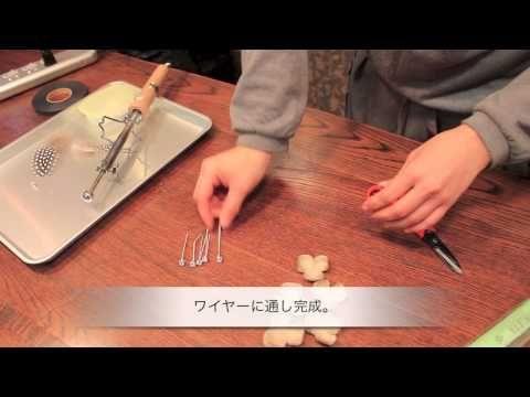 ▶ 【LeafJamHat×Fleur Me】コサージュの作り方♩ - YouTube