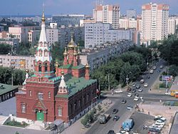 Beautiful Perm, Russia. Freezing and lovely.