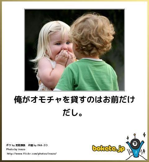 【boketeフォルダ】暇な奴こい【大放出】 part2
