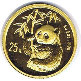 Moneda de oro 25 yuan 1/4 onza Panda China 1995. SC.