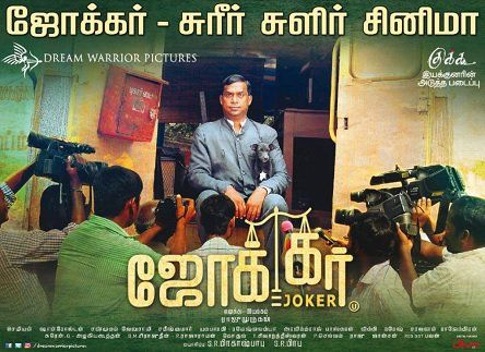 Joker tamil full movie download 720p