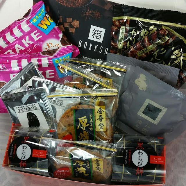 63 best snack subscription boxes images on pinterest bokksu august 2016 kuro review and coupon bits and boxes bokksu negle Choice Image