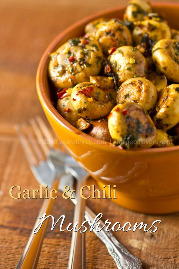 Tapas - Garlic & Chili Mushrooms | wokwithray.net- Filipino & Asian Home Style Cooking