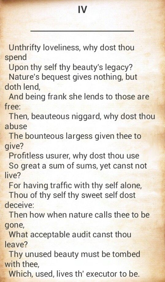 the twist in shakespeare s sonnets Shakespeare's sonnets summary and analysis of sonnet 116 - let me  but  there is no twist at the third quatrain - rather a continuation of the.