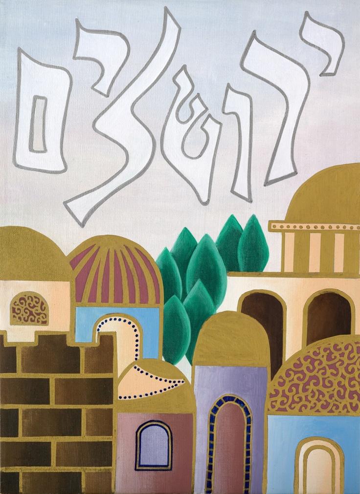 Yom Yerushalayim Sameach