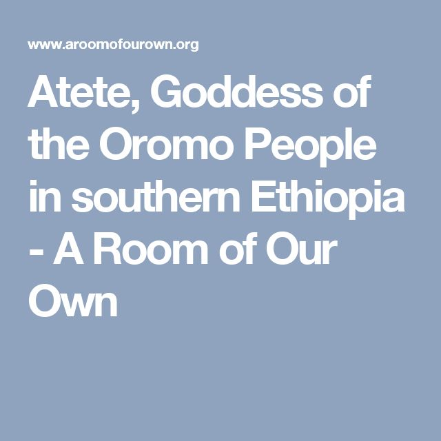 Atete, Goddess of the Oromo People in southern Ethiopia - A Room of Our Own