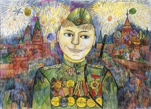 иллюстрации о войне: 20 тыс изображений найдено в Яндекс.Картинках
