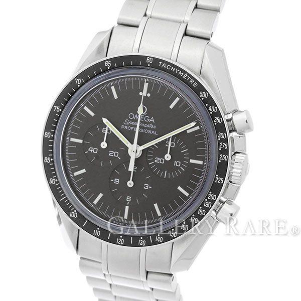 オメガ スピードマスター 311.30.42.30.13.001 OMEGA 腕時計