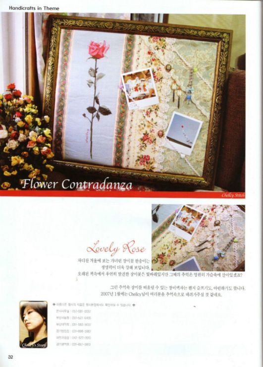 Gallery.ru / Фото #5 - Stitch Corea 1-2007 - patrizia61