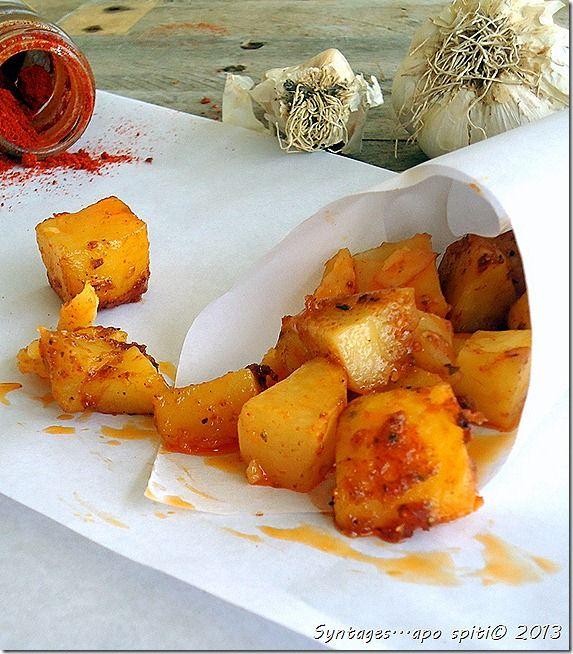 Πατάτες φούρνου με Παρμεζάνα