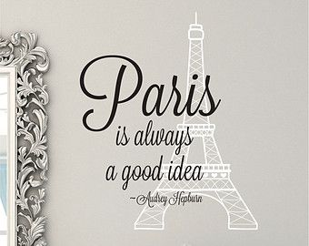 Eiffel Tower Wall Decal  Audrey Hepburn Vinyl Decal   Paris Wall Decal    Audrey Hepburn