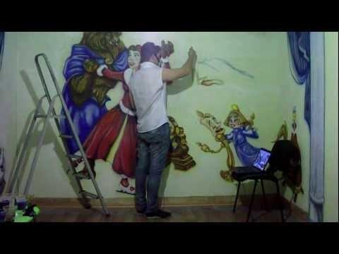 Аэрография ,AirBrush ,на стене-Красавица и чудовище ( Mina-Danil STUDIO ) часть 1 данного видео   Данная работа сделана в детской спальне , вместе с хозяином ( заказчиком ) были обсуждены все нюансы и вот что получилось) Если понравилось  1-Если понравилось оцени лайком и комментом (репостни друзьям )   2-Заходи на официальный канал http://www.yout...